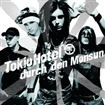 DURCH DEN MONSUN (2007)
